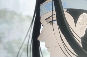 魔道祖师:蓝忘机如此完美?如果错过了他,上哪去找完美爱情?