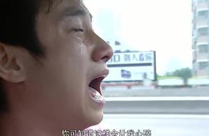 奋斗:杨晓芸向南离婚后,一个疯狂打球,一个将回忆照片全撕掉