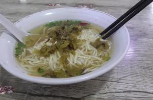在杭州吃的午饭,沙县小吃雪菜面,转了好几个地方,就它最便宜