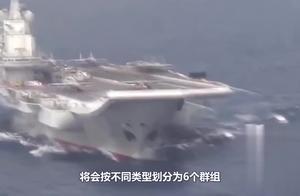直击海军节:我军32艘舰艇39架飞机将参加海上阅兵,辽宁舰将带头