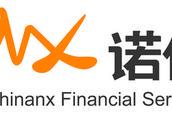 构建金融生态链,提升诺信服务实业能力