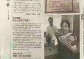 44年前存入银行的1200元,如今怎样了?