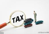 企业疑问:全国税收洼地,办理有限公司好,还是个人独资企业好
