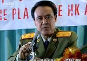 驻港部队问题媒体见面会上,将军的回答让外媒鼓掌为中国军队骄傲