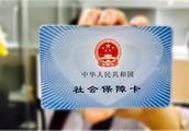 涨涨涨!杭州市区基本养老金数据公布!