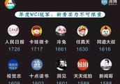 """38亿收购泡汤!""""微信生态第一股""""梦碎"""