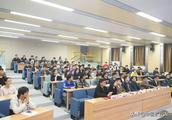 中国矿业大学举办第四期博士先锋论坛