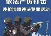 凉山72岁男子非法储存炸药、雷管、手榴弹、三棱军刺、藏刀、火药枪……
