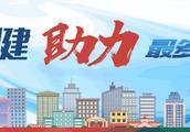 大江东人,涨涨涨!杭州市区基本养老金数据公布!