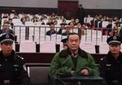 """社会为害极大!湖南衡东""""路虎撞人致15死案"""",凶犯一审被判死刑"""