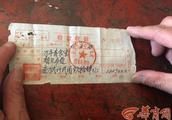 陕西洛川一乡政府欠3万元餐费16年未还 回应:财力紧张