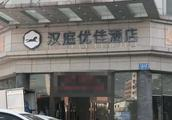 """女子在深圳酒店床上裹着被子,突遭陌生男开门闯入称""""别说话"""""""