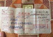"""3万餐费拖欠16年,""""官赖""""更应受严惩"""