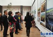 《东方黄石公园--高黎贡山生态文明展》开展