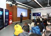 全面解析支付宝小程序生态与玩法 蚂蚁金服科技创新讲堂北京开讲