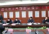 「春节特辑」延安市安塞区食品药品监督管理局多措并举保障春节期间食品安全
