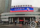 新春走基层丨记者体验黑车乱象 机场到南坪120还被卖来卖去