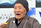 吉尼斯认证在世最长寿男性野中正造去世 享年113岁