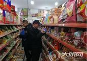 合江:食药监局开展春节前食品药品安全检查工作