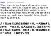 忧郁症俄罗斯少年请求网友吐槽他目的是什么?忧郁症如何治疗好
