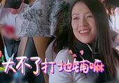 妻子2旅行日记:谢娜呼唤前团友,章子怡花式夸魏大勋