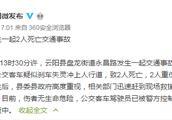 重庆一公交客车疑似刹车失灵冲上人行道 致2死13伤