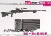 昱见|约旦国王送安倍这款日本枪,二战时曾是个笑柄