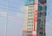 响水爆炸当天扬州一工地发生事故已致6死5伤 涉及三家上市公司均无公告