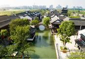 新西塘孔雀城将成上海第二个花桥,嘉善新西塘孔雀城打造舒逸人居
