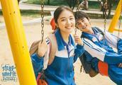 从《你好旧时光》到《忽而今夏》电视剧里的高中,是你们的青春吗