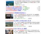日本竟然开始免费送房?