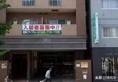 日本开始免费送房!不限国籍,要求竟然是这个!
