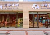 开店仅半年,网友爆料美团同时关闭常州3家小象生鲜门店