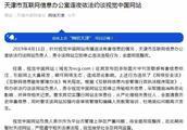 视觉中国激怒中国!连我做保险的都知道:想要专业,假的真不了!