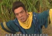 金庸笔下的王重阳,三十岁才开始练武,为何不到十年就成最强者?