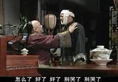 和珅的奴才是出来搞笑的吗,一出场就裹着脑袋哭,忍不住笑喷了!