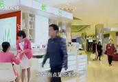富太太假扮顾客到自家店买护肤品,销售员态度恶劣,当场气炸了