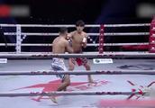 中国小将后撤摆拳 摆脱逆境防守反击